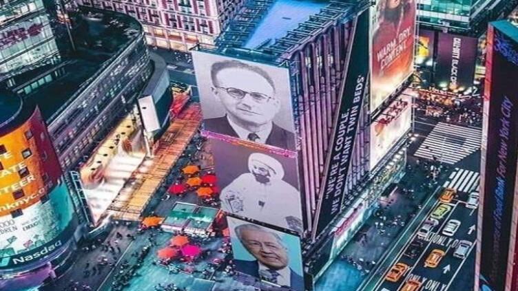 الصورة مفبركة من ساحة تايمز سكوير في نيويورك وليست في ماليزيا